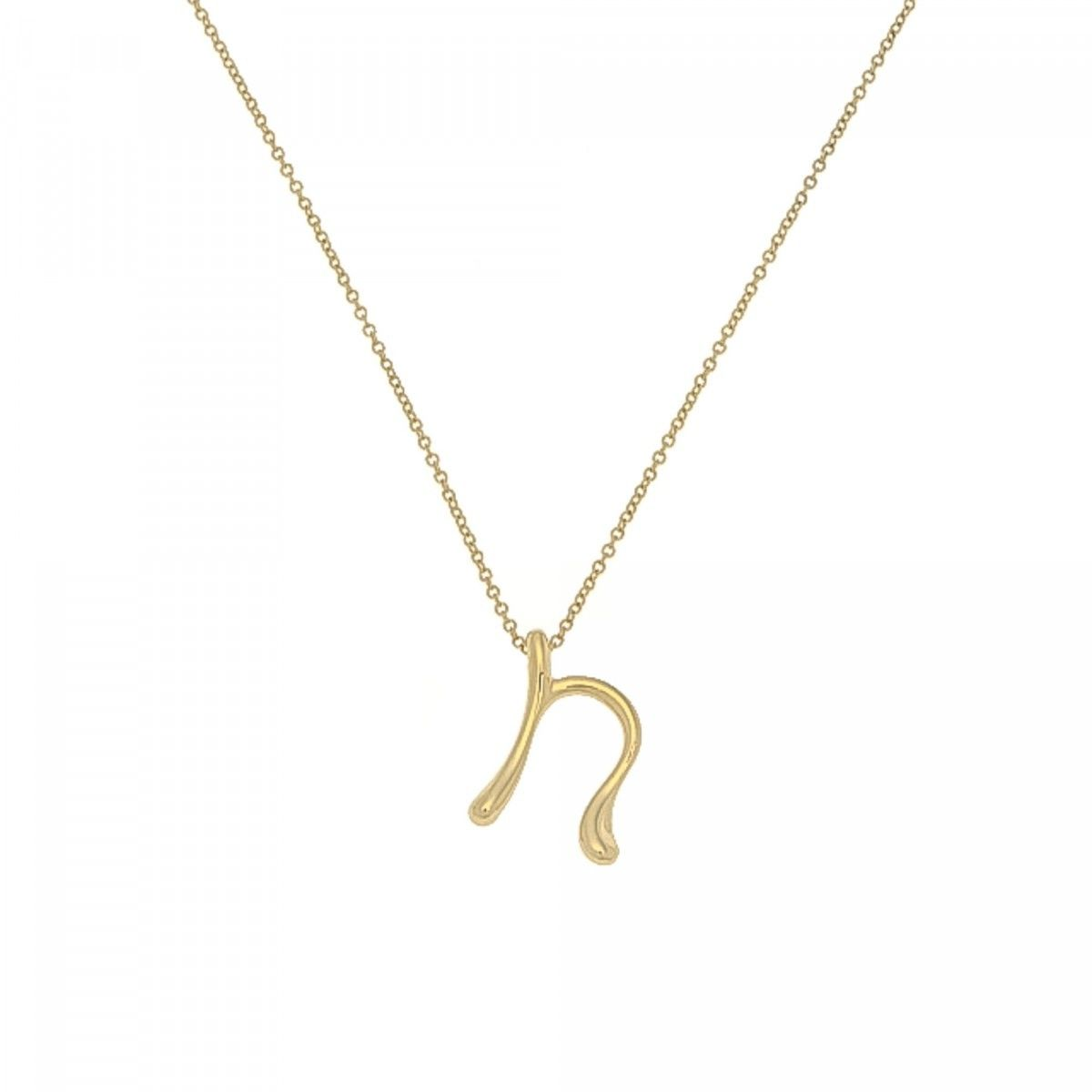 boodles initial co pendant necklace scale false letter aetherair crop upscale asli subsampling alphabet