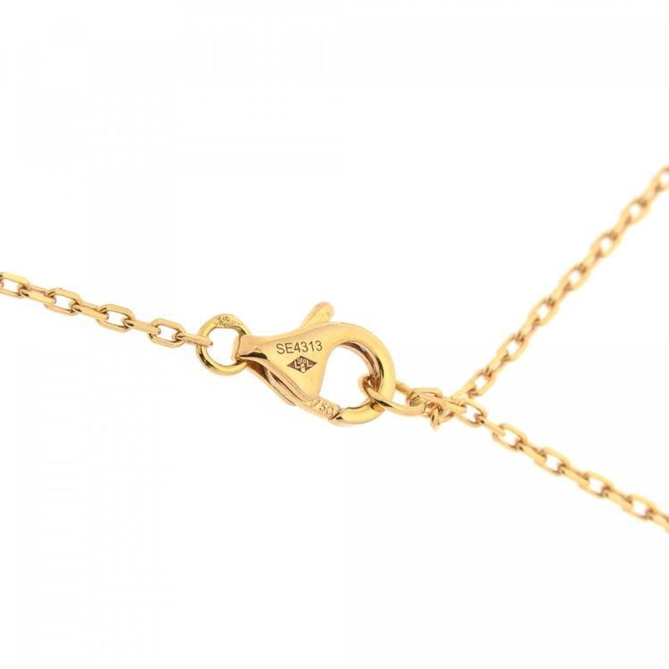 Relatively Cartier Pink Sapphire Pendant Necklace 42cm 18K Gold - LXRandCo  YA19