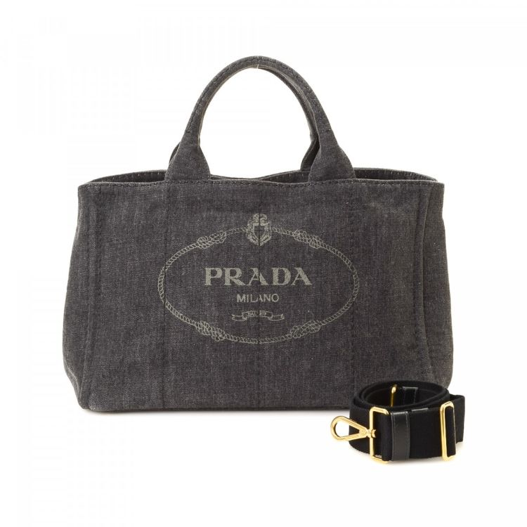 e5ea50995232 Prada Giardiniera Tote Canapa Canvas - LXRandCo - Pre-Owned Luxury ...